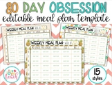 80 Day Obsession Meal Plan Editable Templates
