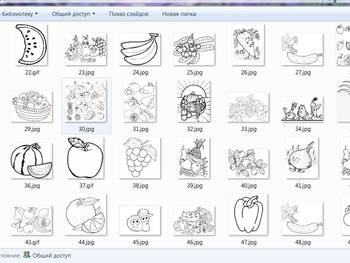 80 Fruit And Vegetables Coloring Book