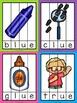 80 Long Vowel Puzzles
