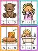 80 Word Family CVC Puzzles