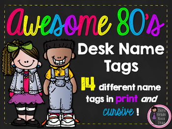 80's Theme Desk Name Tags {Print & Cursive}