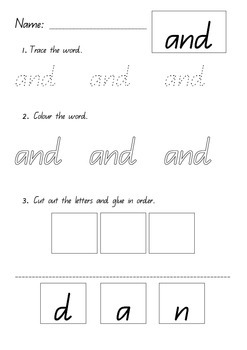 86 High Frequency Sight Words Fine Motor Activities
