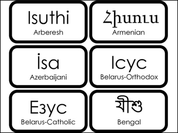 90 Jesus in Many Languages Flashcards. Foreign Language Bible Studies.