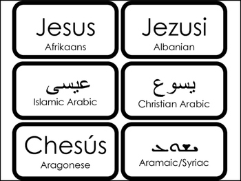 90 Jesus in Many Languages Flashcards. Foreign Language Bi