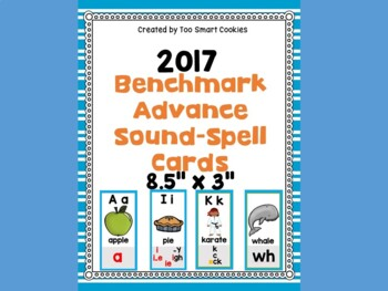 8i. Benchmark Advance Small Sound-Spell Flash Cards (Complete Set)