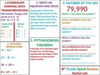 8th (7th) grade Common Core Math Spiral Review Set 3