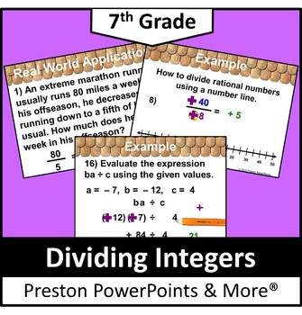 (7th) Dividing Integers in a PowerPoint Presentation