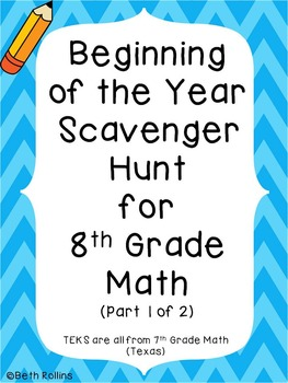 8th Grade Beginning of the Year Scavenger Hunt Part 1
