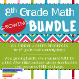 8th Grade Math Common Core Growing Bundle