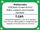 "8th Grade Common Core ""I Can"" Statements for Mathematics"