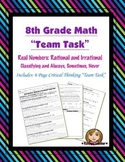 8th Grade Common Core Math {Team Task} ~ Real Numbers: Always, Sometimes, Never