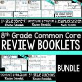 8th Grade Common Core Review Booklets Bundle
