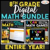 8th Grade DIGITAL Math BUNDLE | Google Classroom | Spiral