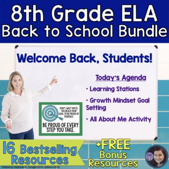 8th Grade ELA Back to School Bundle