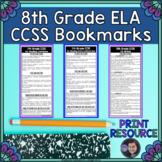 8th Grade ELA Common Core State Standards Bookmarks