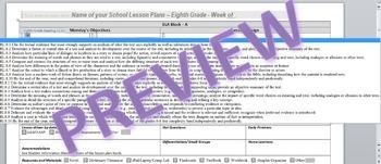 8th Grade ELA Lesson Plan with CCSS Drop-down Menu