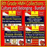 8th Grade HMH Collections 1 - Culture and Belonging Literature Bundle - HRW