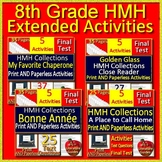 8th Grade HMH Collections Full Year Curriculum - Literature Bundle - HRW