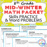 8th Grade MID-WINTER / February MATH PACKET - { COMMON CORE Assessment }