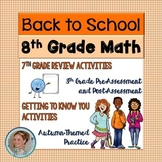8th Grade Math Back to School Bundle