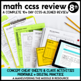 8th Grade Math Common Core Test Prep and Review