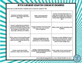 8th Grade Math Choice Board - Post STAAR