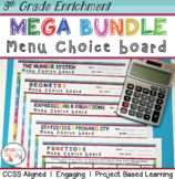 8th Grade Math Choice Boards Bundle – Enrichment Math Menus - ALL STANDARDS