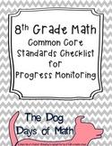 8th Grade Math Common Core Standard Checklist for Progress Monitoring - Editable