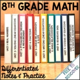 8th Grade Math Curriculum - Differentiated Notes and Practice Bundle