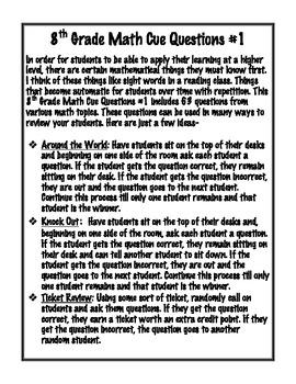 8th Grade Math Drill Cue Questions #1