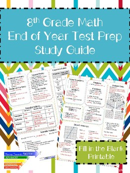 8th Grade Math End of Year Test Prep Study Guide