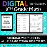 8th Grade Math Worksheets/Homework for Google Classroom, {Paperless}