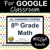 ⭐8th Grade Math Google Classroom Bundle- Year Long Math Digital Curriculum⭐
