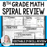 8th Grade Math Spiral Review - Great for Distance Learning