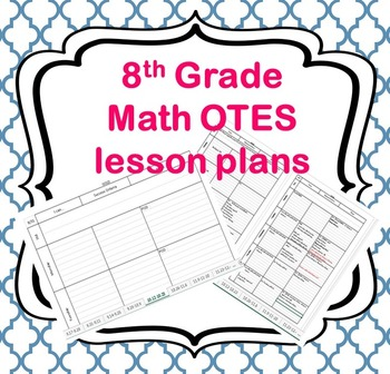 Th Grade Math Lesson Plans Teaching Resources Teachers Pay Teachers - Otes lesson plan template