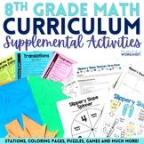 8th Grade Math Activities Bundle : Supplemental Curriculum