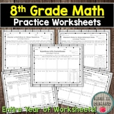 8th Grade Math Practice Worksheets (Entire Year of Worksheets)