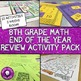 8th Grade Math Test Prep Bundle
