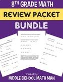 8th Grade Math Review Packet Bundle - printed and digital