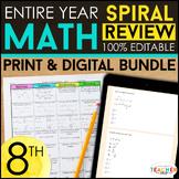 8th Grade Math Spiral Review & Quizzes | DIGITAL & PRINT |