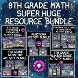 8th Grade Math Year Long Activities Bundle