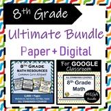 8th Grade Math Ultimate Bundle {Paper + Digital} Math 8 Curriculum Resources