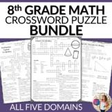8th Grade Math Vocabulary Crossword Puzzles BUNDLE
