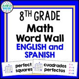 8th Grade Math Word Wall Cards - ENGLISH AND SPANISH - 192 Words Each!