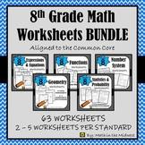 8th Grade Math Worksheets Bundle, 8th Grade Math Homework Bundle