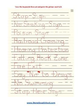K - 2 Reading - Danger Signs - Life Skills - Visual Aid - Traditional Students