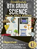 8th Grade Science - Bundle