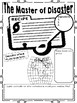 8th Grade Science Graphic Interactive notes