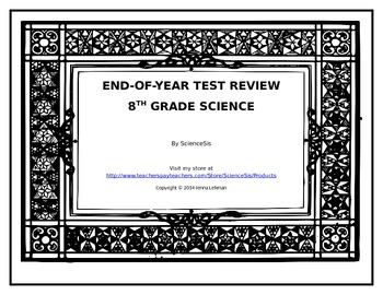 8th Grade Science Standardized Test Review STAAR or Other
