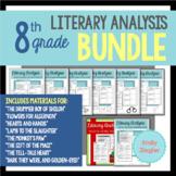 8th Grade Short Story Literary Analysis Graphic Organizers Bundle